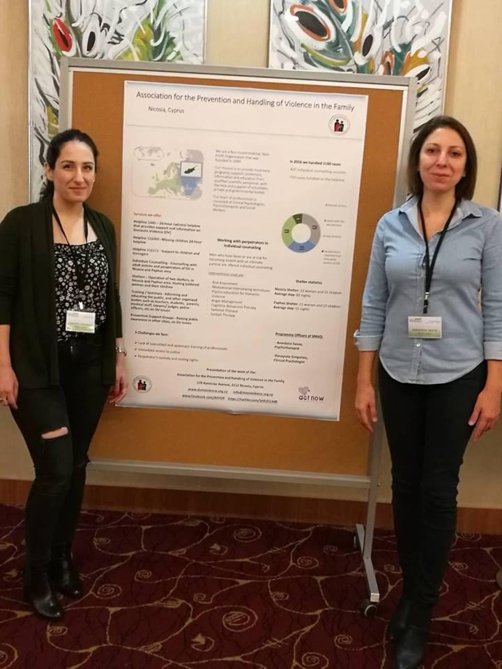 ετήσια συνάντηση 'Work with Perpetrators Strengthening Accountability, Developing Practice and Increasing Safety' – WWP EN στο Ζάγκρεπ της Κροατίας