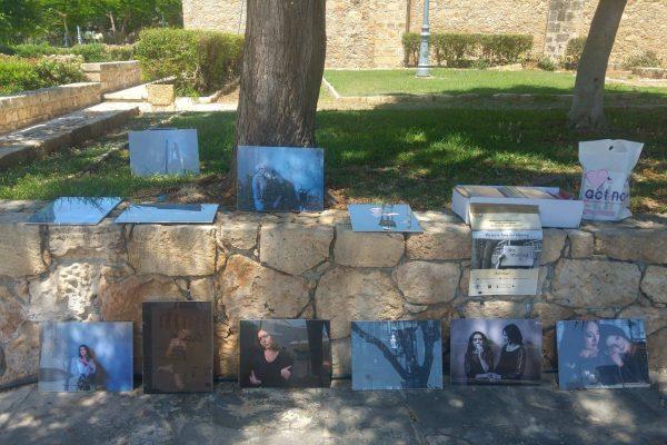 Ημέρα Ενημέρωσης και Φωτογραφική Εκθεση στην πλατεία Αγίας Νάπας 1